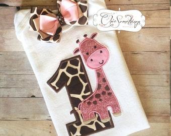 giraffe shirt, pink giraffe birthday shirt,pink giraffe tutu, giraffe shirt, giraffe birthday bow, pink giraffe shirt,first birthday giraffe