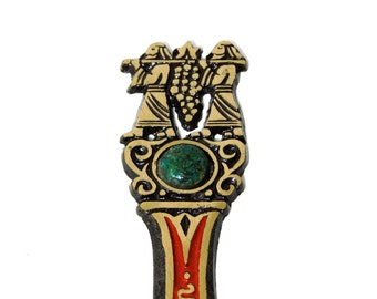 Vintage Letter Opener Jerusalem Souvenir Holy Land // Neoclassical Hand Painted Brass Cast Metal // 1970s Collectible Office Supplies Decor