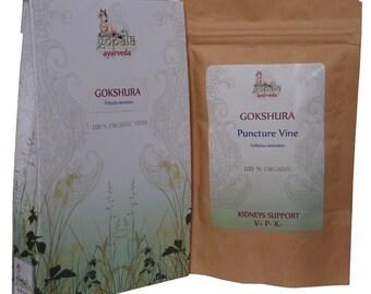 Organic Gokshura Capsules (TRIBULUS TERRESTRIS) - 108 Vcaps (USDA Certified Organic) - Gopala Ayurveda