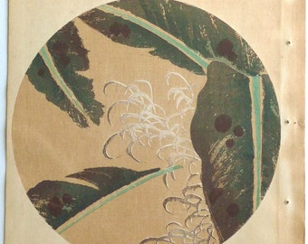 "Japanese antique woodblock print, Ito Jakuchu, ""Wen, from Jakuchu gafu"""