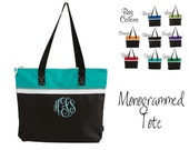8 Monogrammed Color Stripe Zippered Tote Bags,  Set of 8 Monogrammed Totes, Bridesmaids Tote, Personalized Tote