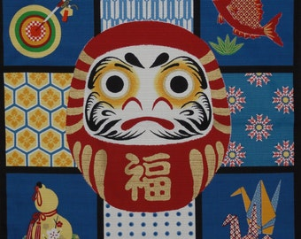 Furoshiki Cloth Oriental Fabric 'Daruma Checkerboard' Cotton Japanese Fabric Red Daruma Doll Motif w/Free Insured Shipping