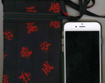 Cell Phone & Passport Bag - Quilted Cotton - Navy Blue and Red Asian, Zippered - Fits iphone
