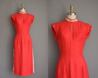 vintage 1950s dress / 50s dress/ 50s red silk wiggle dress