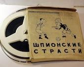 Passion of Spies - Vintage USSR 8mm Film Movie. Part 1.