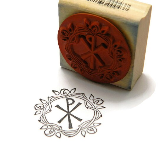 Religious Stamps Chi Rho Symbol Jesus Christ Uptown