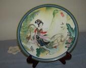Geisha Bradford Exchange porcelain collector Plate