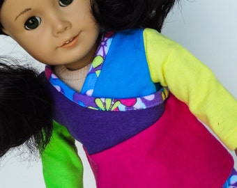 18 Inch Doll Clothes -- Pajamas -- 2 Piece Outfit (5-29)