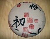 Meditation Cushion. Zafu. Round Floor Pillow. UNFILLED COVER. Kanji Oriental Print. Linen fabric. Sidewall Zipper. Handmade, USA