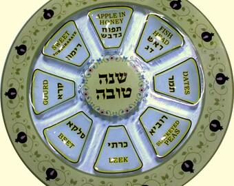 Judaica Rosh Hashanah Glass Traditional Plate Pomegranate Theme Hebrew English
