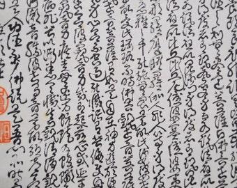 Buddhist Kakejiku Japanese Hanging Scroll Painting Landscape Calligraphy い4 Buddhism Zen