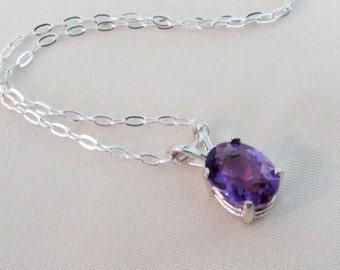 Amethyst Necklace in Sterling Silver, Amethyst Gemstone, February Birthstone, 8x6mm Amethyst Pendant,Bride Necklace, Wedding Jewelry, Purple