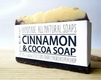 Cinnamon Soap, Cocoa Soap, Organic Soap, Cold Process Soap, Antioxidant Soap, Detox Soap, All Natural Soap, Fragrance Free Soap, Vegan Soap