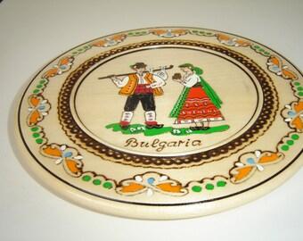 Vintage pyrography Bulgarian Ornament Decoration Wooden  Plate, Folk motifs, Wall decor, Home decor, Gift