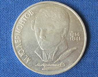 1989 One Ruble Coin, Lermontov Coin, Russian Poet, Gift for a Writer