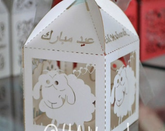 Eid Mubarak White Sheep Party Box - Pack of 10
