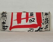 Chinese Character Martingale Dog Collar - 1.5 or 2 Inch - asian writing words red cream black