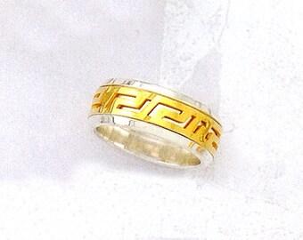Silver & gold Greek key ring - free shipping!