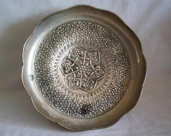 Old copper PEDESTAL centerpiece, fruit bowl, embossed floral pattern, Vintage, decorative, footed, engraved flowers, display dish, engraving
