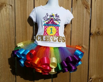 custom personalized circus ringmaster ribbon trimmed tutu outfit