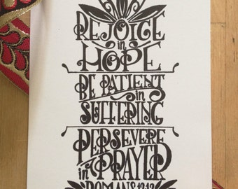 Romans 12:12 handlettered print (3 sizes available)