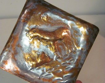 Mid Century Modern Brushed Silver and Gold Embossed Metal Candy Dish