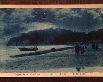 """Antique """"Yuigahama of Kamakura"""" Cyanotype Real-Photo Postcard"""