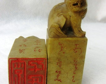 Chinese Soapstone Stamps, Over-Sized, with Fierce Gargoyles Finely Carved and Etched