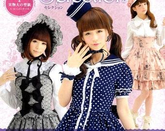 Gothic Lolita Fashion Book Best Selection - Japanese Craft Book