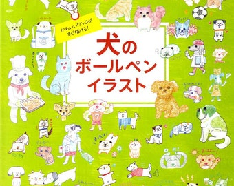 Dog Illustrations with Ball Point Pens - Japanese Book