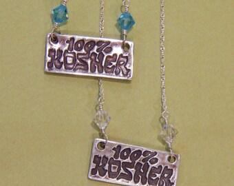 100% Kosher Necklace