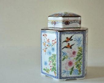 Vintage Porcelain Ginger Jar, Asian Motif ,Birds, Floral, Otagon