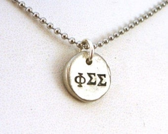 Phi Sigma Sigma Pewter Pebble Necklace - Official Licensed Product for Phi Sigma Sigma