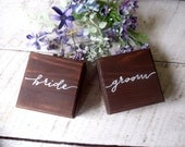 Ring Boxes, Bride and Groom Ring Boxes, Wedding Ring Box, Bride and Groom Ring Box
