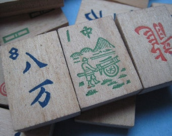 Vintage Wood Mah Jong Game Pieces 112