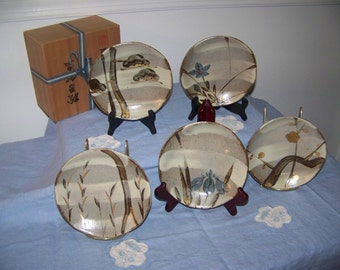 Japanese Wedding plates with box 1980's