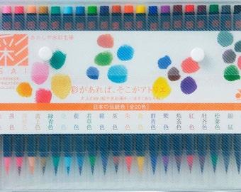 Akashiya SAI Watercolor Paint Pens -  20 Colors Watercolor Paint Brush Pens Calligraphy