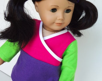 18 Inch Doll Clothes -- Pajamas -- 2 Piece Outfit (5-30)