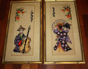 2 Vintage Framed Oriental Needlepoint Pictures/Japanese Framed Needlepoint/3D Framed Needlepoint/Musical Instrument Needlepoint/Faux Bamboo
