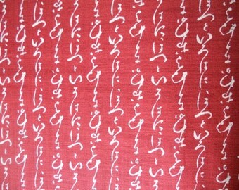 Japanese character. Japanese cotton fabric. Japanese fabric. Fabric by half yard or half meter