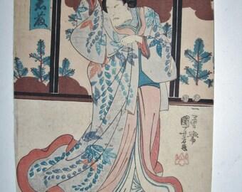 Japanese Woodblock, KUNIYOSHI Kabuki Actor, Original Edo Period