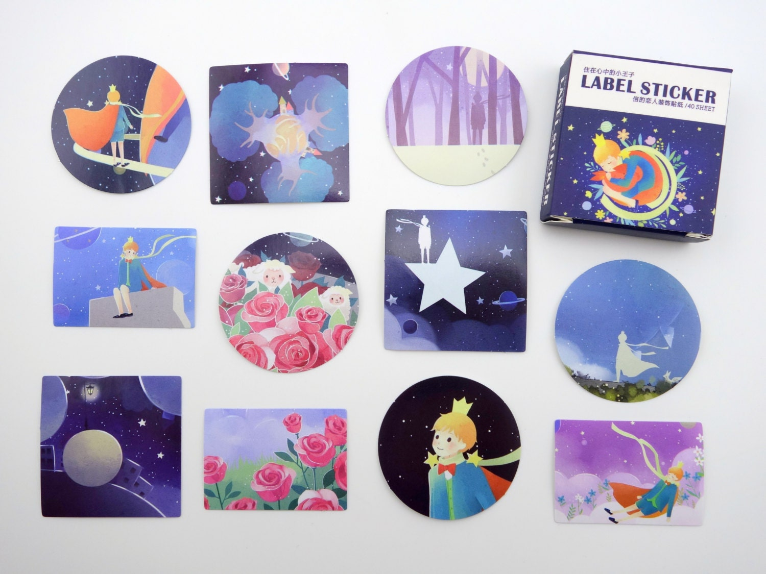 40 le petit prince stickers the little prince aviator - Sticker petit prince ...