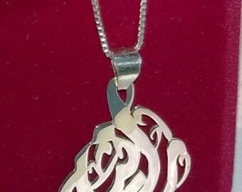 Silver Name Necklace ( Rania )