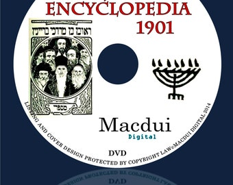 The Jewish Encyclopedia 1901 PDF 12 E-Books on 1 DVD Classic Judaism Religion History