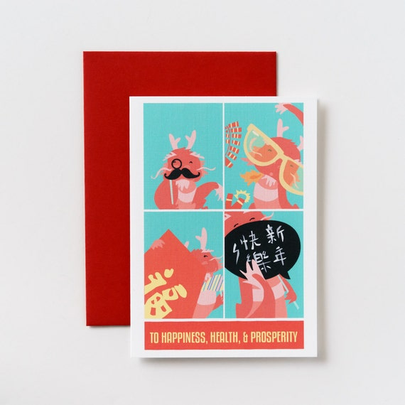O Snap, Dragon Photobooth Lunar New Year Greeting Card
