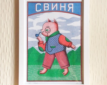 The Dapper Pig - Risograph Print, Year of the Pig, Matchbox Label, Children's Room