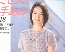 LKS18 Spring-Summer Knit and Crochet Women Blouse Bolero Vest  pattern PDF Japanese book