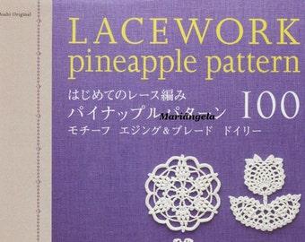 Lacework pineapple pattern Motif and Edging Crochet Book pattern PDF Japanes ebook