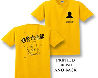 Free! Iwatobi Swim Club anime yellow t-shirt with Iwatobi Chan – cosplay clothing
