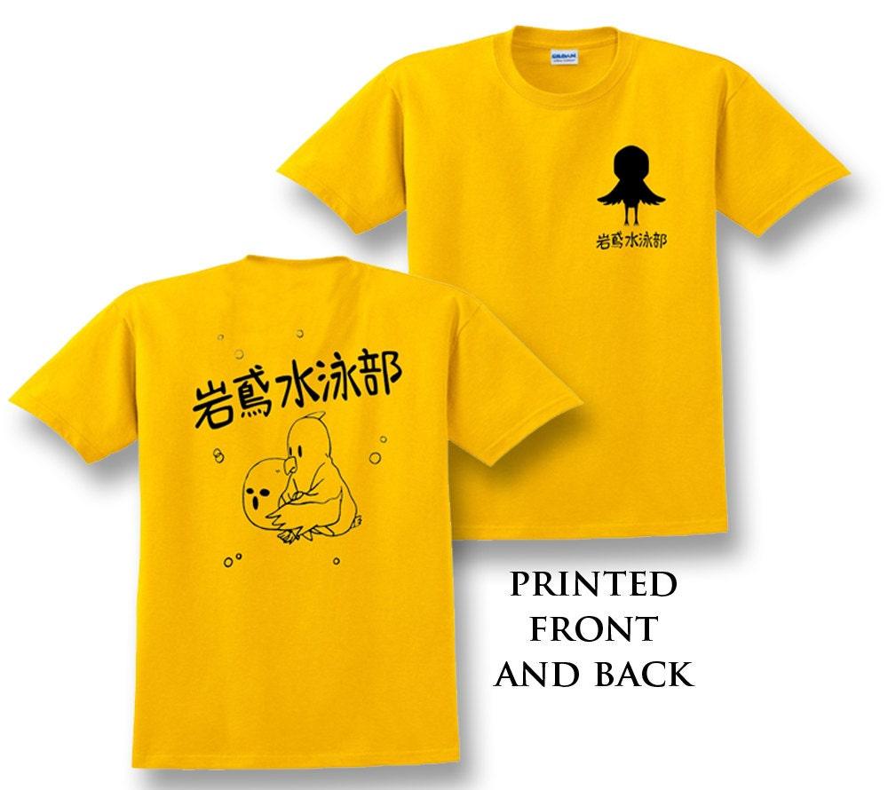 Free iwatobi swim club anime yellow t shirt with iwatobi chan for T shirts for clubs